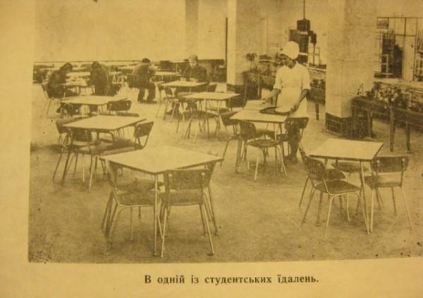 Так виглядали рівненські їдальні, студентські кафе в 60-70х рр.