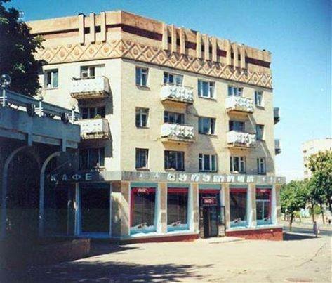 Улюблене місце молоді кафе «Супутник». Фото 80х рр.