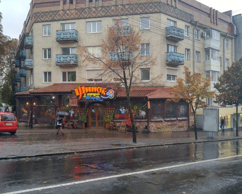 «Супутник» змінив назву на «Шинок» де пропонують українську та італьську кухню. Жовтень 2016