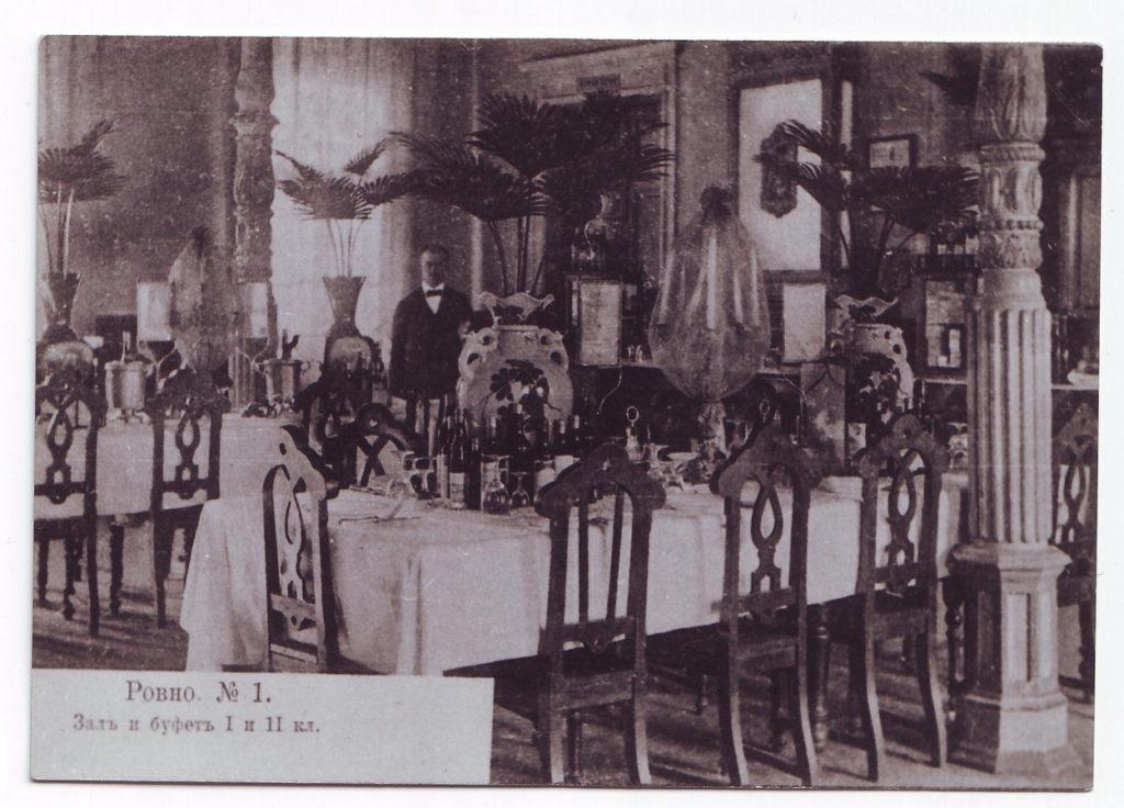 Типовий зал ресторану в Рівному початку ХХ ст.