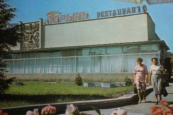 Ресторан «Горинь» знаходився на виїзді з міста. За час свого існування завоював славу найбільш романтичного місця, тут зустрічалися закохані пари, або таємні коханці, які хотіли сховатися подалі від допитливих очей городян.