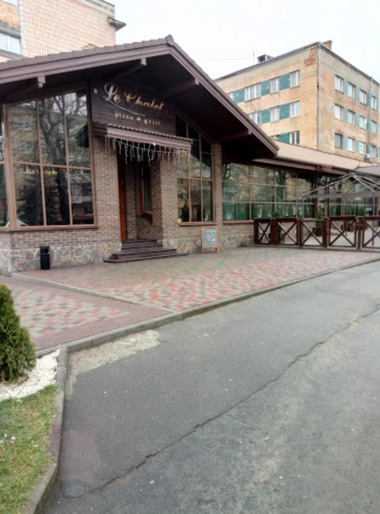 Кафе «Будівельник» перетворилося на ресторан «Le Chalet»