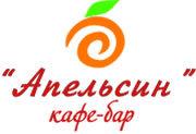 logo-cafe-apelsyn-nauki-kiev